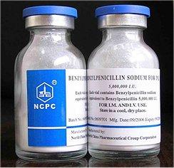 Τυπικά φιαλίδια με το μετά νατρίου άλας της πενικιλλίνης G  (βενζυλοπενικιλλίνης). Κάθε φιαλίδιο περιέχει 5 εκατομμύρια μονάδες  πενικιλλίνης ή περίπου 3 g ... 409f9ec84d0